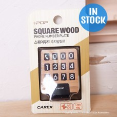 POP Wood Parking Notification Telephone Number Plate