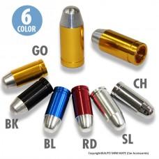 Bullet Air Caps